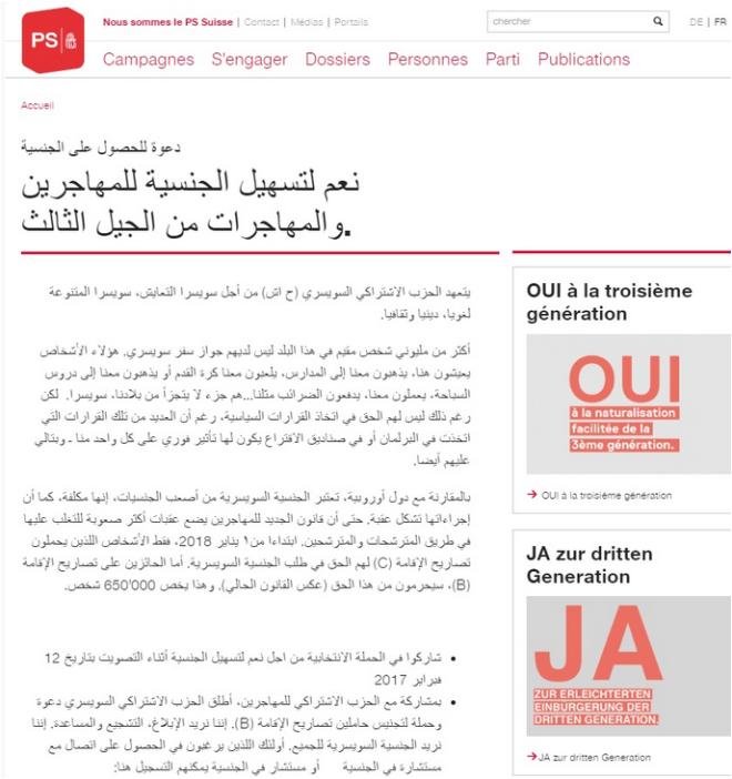 arabe-socialiste