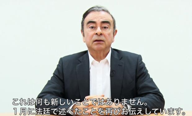 Carlos Ghosn s'adresse aux collaborateurs de Nissan.Vidéo