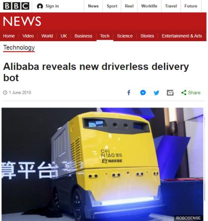 Robots - Alibaba II