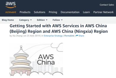Amazon - China
