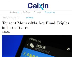 Caixa - Tencent