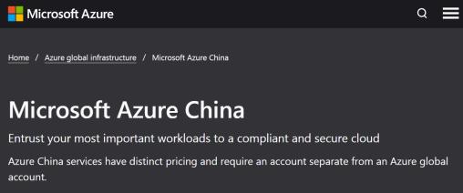 Microsoft - China